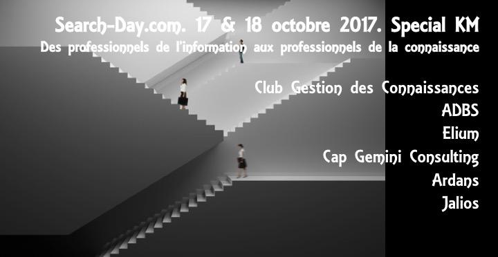 SEARCH-DAY 2017. Save the date : mardi 17 et mercredi 18 octobre 2017, Paris