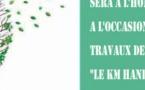 9h00/9h45. La renaissance du KM à travers les enjeux de la normalisation. Jean-Louis Ermine. Club Gestion des connaissances. Invitée : Nathalie Berriau. ADBS. Introduction : Thibault Renard (CCI France)